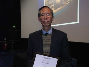 Prof Gilbert Lau (Chair Day 2)